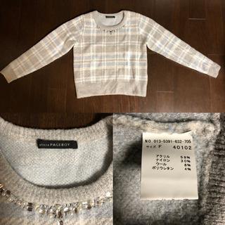 【差し上げます】セーター 4点