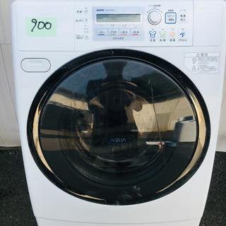 900番 SANYO✨ドラム式入荷💗ドラム式電気洗濯機😳AWD-...