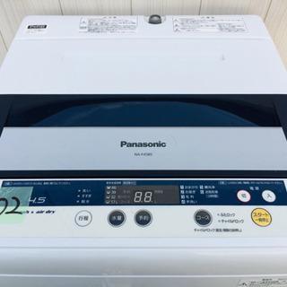 902番 Panasonic✨全自動電気洗濯機😳NA-F45B5‼️