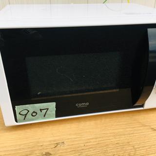 907番 cuma✨電子レンジ💡CM-MR205-WH‼️
