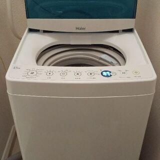 ハイアール洗濯機4、5キロあげます‼️
