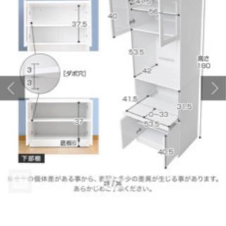 レンジ台付き食器棚