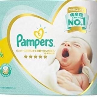 【テープ 小さめ新生児サイズ】パンパース オムツはじめての肌への...