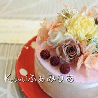 単発レッスン♥お花で作るフラワーケーキ♥