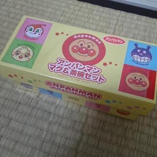 アンパンマン☆マグカップ&茶碗