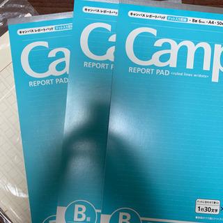 レポート用紙3セット売ります。