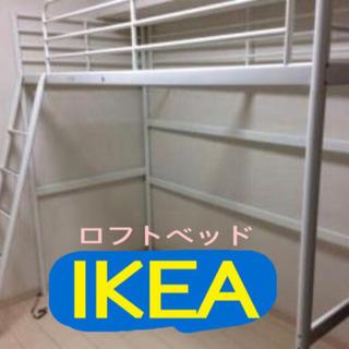 ☆☆☆ ・IKEA・ イケアのロフトベッド ☆☆☆