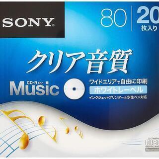 SONY CD-R 20枚パック入り