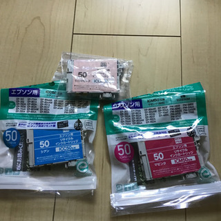 EPSON用インク【リサイクル】