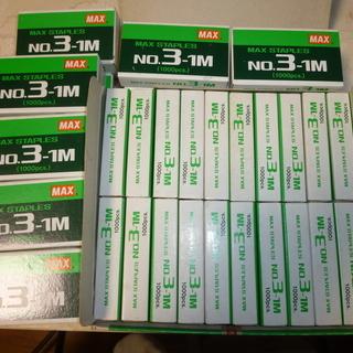 NO.3-1M 40箱
