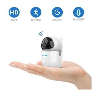 防犯カメラ ネットワークカメラ WiFi対応 720P 暗視機能...