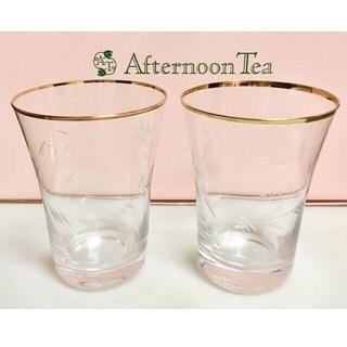 【新品】Afternoon Tea【アニバーサリーグラス記念グラ...
