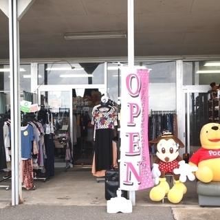 9/1(日) 正午リニューアルオープン! 隠れ家ひさぎめ(2号店)