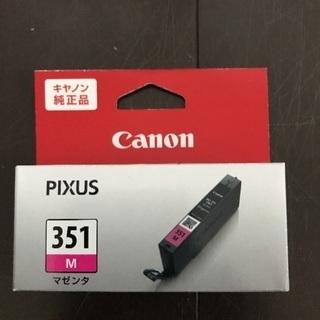 Canon純正インク351Mマゼンタ