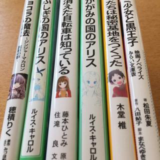 小説 一冊100円で。