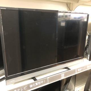 安心6ヶ月保障付き!! 32インチ 液晶テレビ