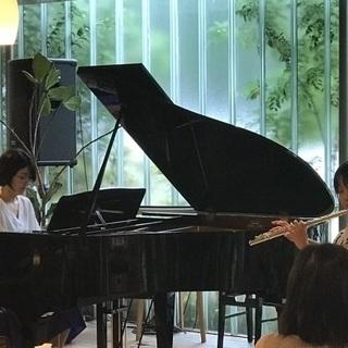 山口市中心部にあるフルートとピアノの個人教室です。