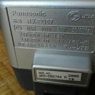 パナソニック CDダブルラジカセ 重低音 動作確認済 リモコン付 - 売ります・あげます