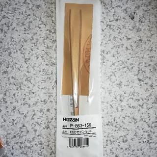 【新品】ホーザンESD竹ピンセット(P-863-150)