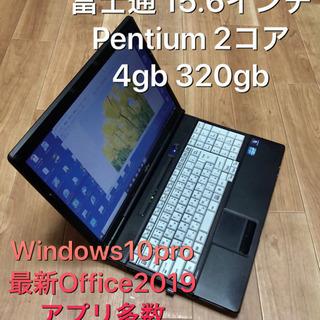 🔷富士通 15.6インチ/Pentium2コア/4GB/320GB/Win10pro/Office2019アプリ多数の画像