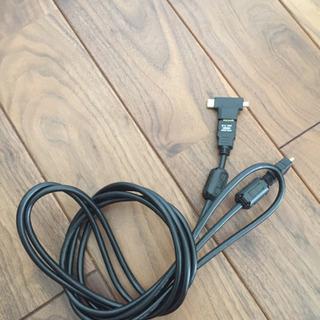 HDMIケーブル(2m) + 変換アダプター
