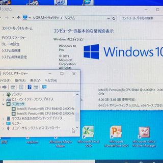 🔷富士通 15.6インチ/Pentium2コア/4GB/320GB/Win10pro/Office2019アプリ多数 − 東京都