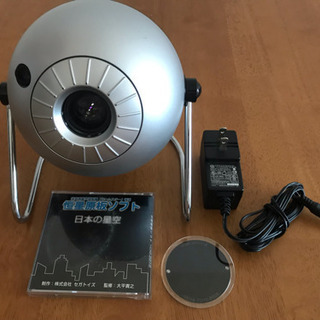 セガトイズ 家庭用星空投影機 ホームスター