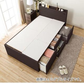 【お取引中】ニトリ 収納付きシングルベッド