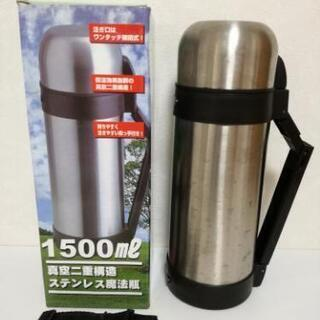 1500ml水筒 真空二重構造ステンレス魔法瓶