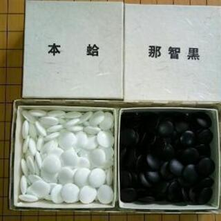 蛤碁石+碁盤セット