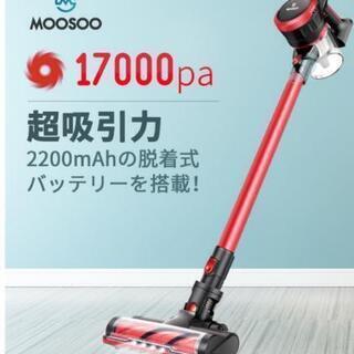 1万ぽっきり♡掃除機 コードレス サイクロン  新品未使用 ♡