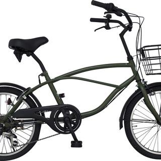 20インチ かご、変速付きオシャレ小径自転車