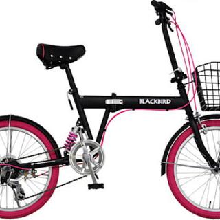 20インチ 変速 かご付き オシャレ折り畳み自転車