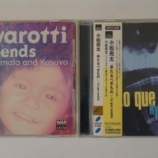 中古CD(小松亮太)(パヴァロッティ&フレンズ99)(プッチーニ...