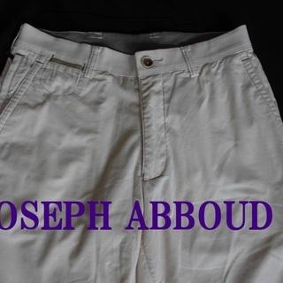 【美品】ONWARD JOSEPH ABBOUD ジョセフアブー...