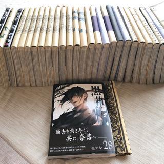 黒執事1〜最新刊28巻までセット!