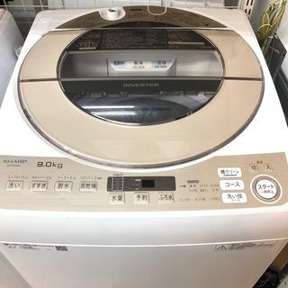 【安心・安全の1年保証】SHARPの洗濯機あります!