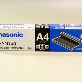 パナソニック おたっくす用インクフィルム KX-FAN140/ ...