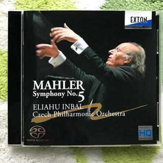 マーラー交響曲第5番 インバル&チェコ・フィルSACD EXTON