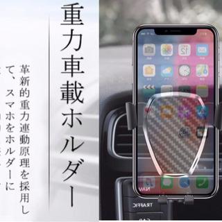 【激安】TikTok人気 スマホホルダー車載ホルダー車用スマホスタンド紫炭素繊維 - 大阪市