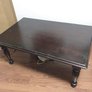 ヴィンテージローテーブル