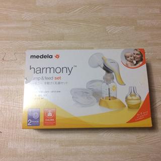 メデラの搾乳機☆