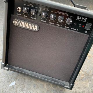 ヤマハ ギターアンプ