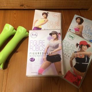 モムチャンダイエット DVDセット