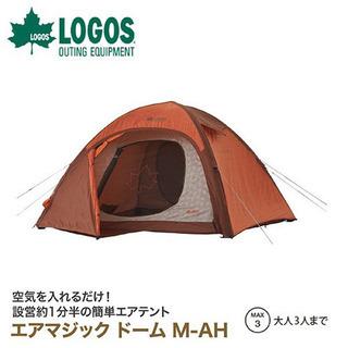 LOGOS エアマジック ドーム M-AH 3人用 テント キャ...