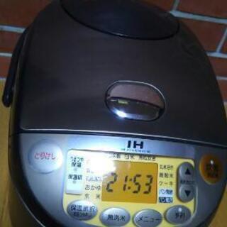 象印 炊飯器 極め炊き 5.5合