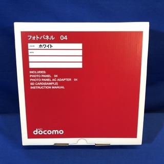 【管理KRK117】未使用 NTT docomo フォトパネル 04 - 家具