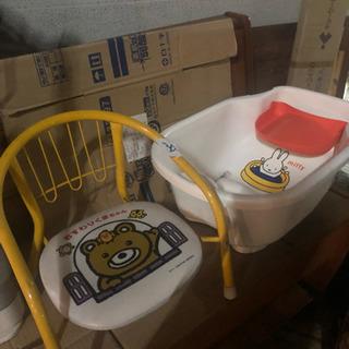 ベビーバス 椅子 セット