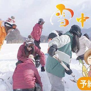 冬 雪中キャンプイベント とうもろこし狩り岡山 中蒜山オートキャ...