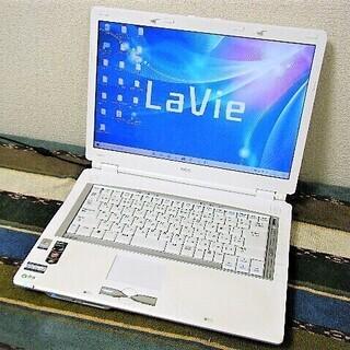 💗15.6型/スノーホワイト/HDD250GB♪/メモリ3GB♪...